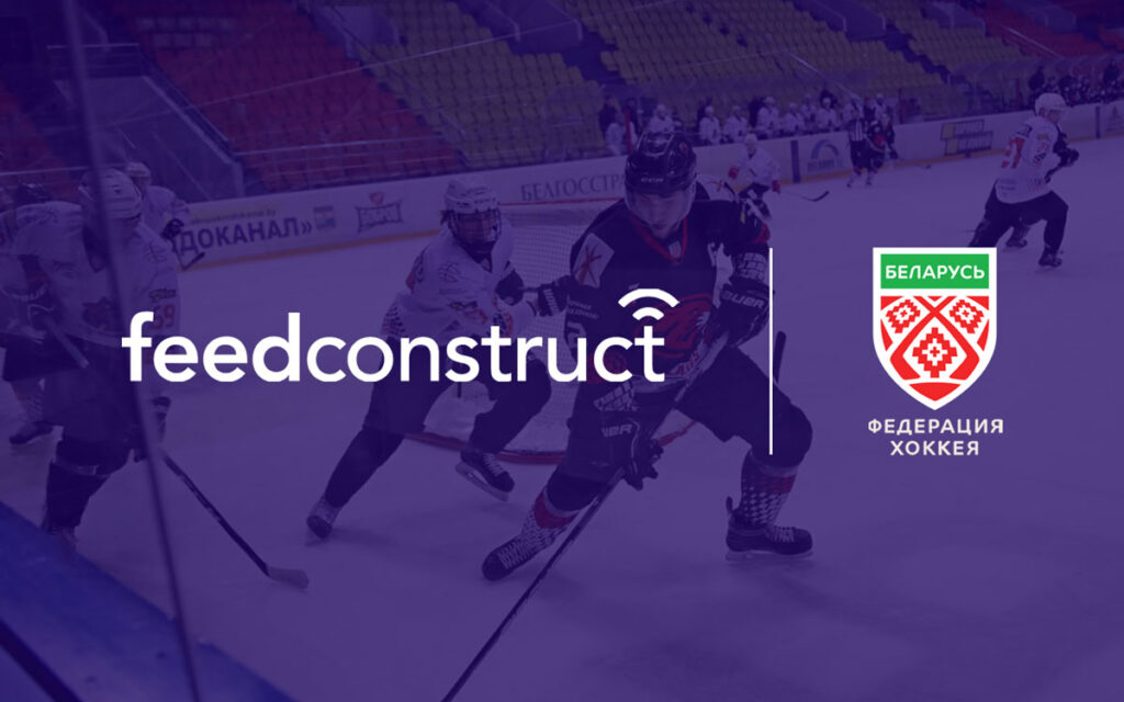 feedconstruct_acuerdo_exclusivo_belarusian_ice_hockey_association